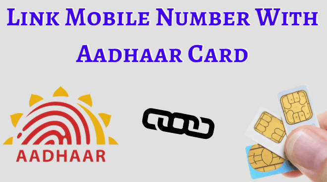 Link Adhaar Card With